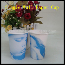 disposable tea cup and paper Cup for Hot Drink Coffee Hot Chocolate