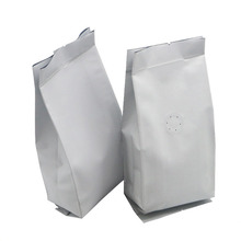 Matt plastic side gusset foil coffee bags with valve