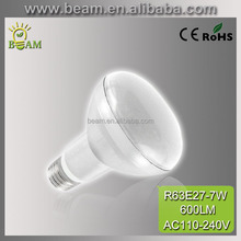 Hot-selling 7w dimmable r63 led lamp led bulb e27