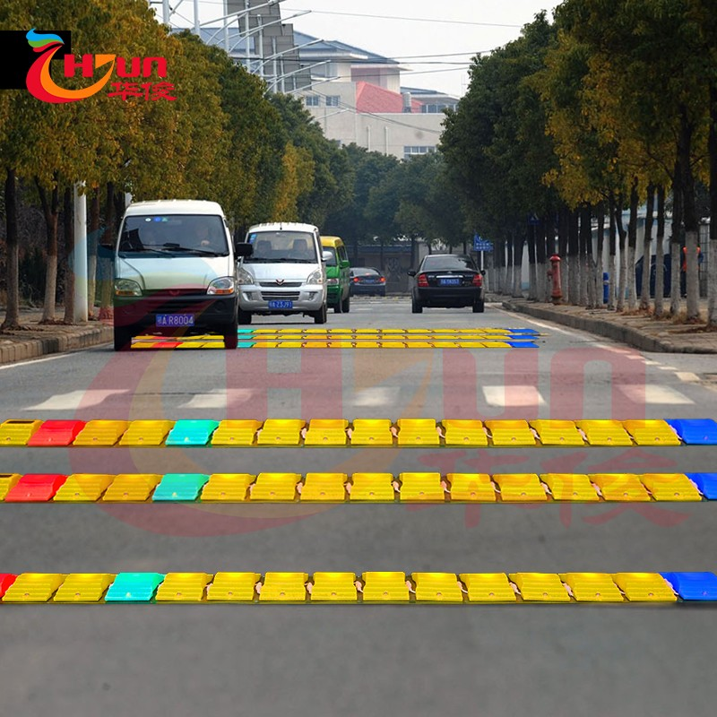 Road Safety Solar Product,Portable RGB speed bump, Solar speed bump