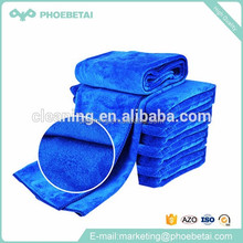 Promotional quick drying towel micro fiber car buy towels from china