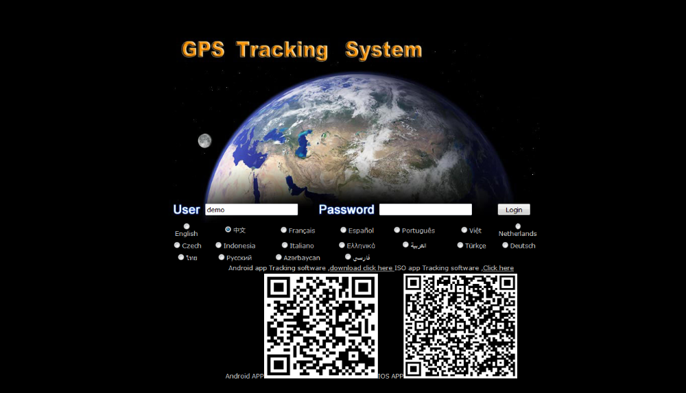Cheap Mini GPS Tracker, Hottest Cheap GPS Tracker with APP For India