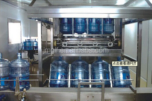 China plastic water bottle manufacturing plant/mineral water bottling plant price/complete bottle water plant
