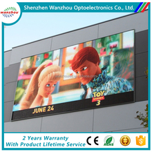 WANZHOU outdoor TV led panel led display/outdoor led screen LED video board LED wall screen