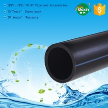 125mm 150mm hdpe pipe price