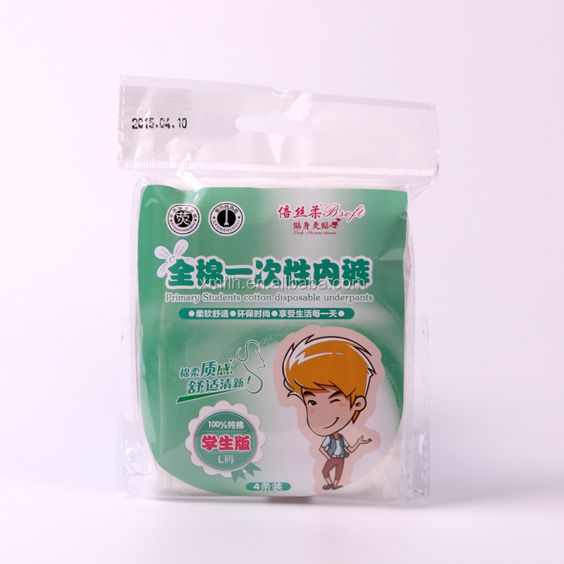 China Professional Factory 100% Pure Cotton Disposable Boys Underwear For Kids