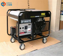 load bank generator for sale 15kw