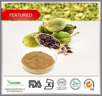 100% Natural Cardamom extract, Nutmeg seed P.E., 4:1, 10:1, 20:1
