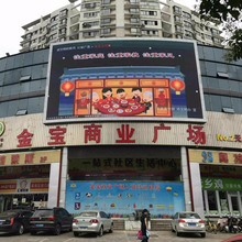 P8 SMD outdoor advertising LED display screen p8 outdoor led module/led board