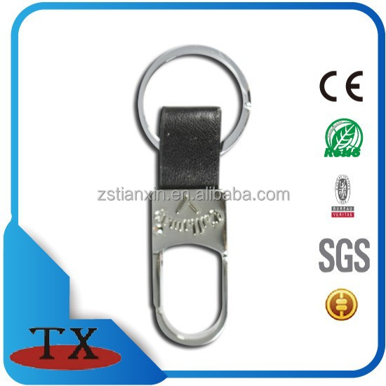 customs metal leather key chain