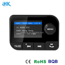 Universal in-auto DAB-Radio Audio Adapter with LCD display and bluetooth fm transmitter
