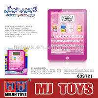Kids plastic learning toy, ipad learning machine