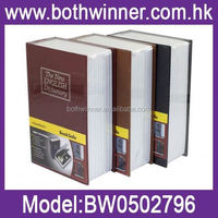 dictionary hidden secret book money box book safe ,H0T019 cheap cash box