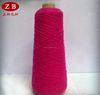open end recycled polyester yarn price made in China