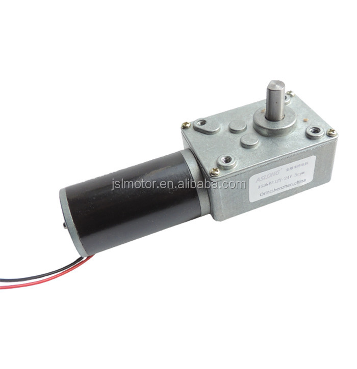 Hot sale aslong dc 12 volt worm gear motor with high for 12 volt dc gear motor