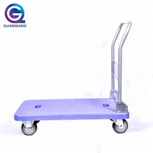PP platform working cart / hand trolley push cart with wheels
