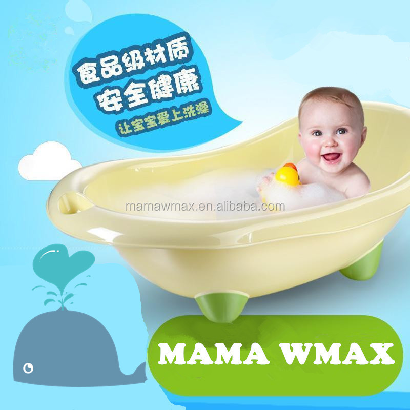 plastic deep baby bathtub tub.4 kids