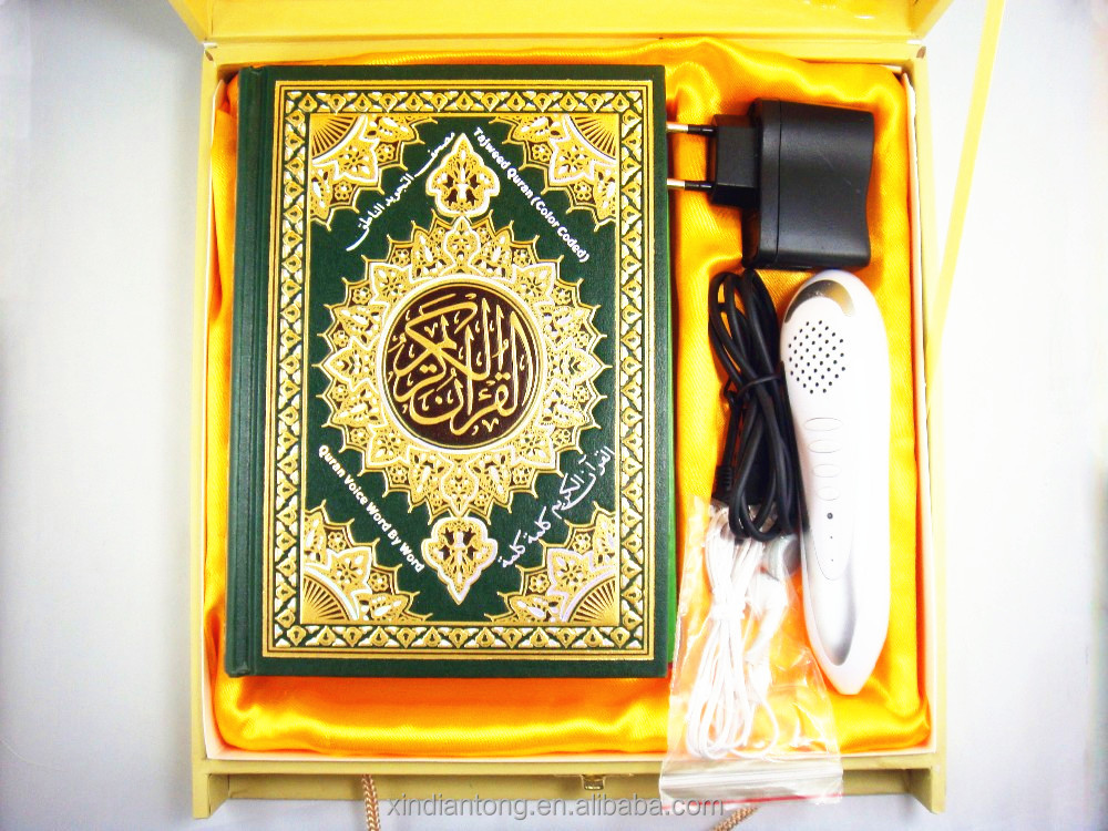Original the low price of quran reading pen M9 reading al quran free download digital quran with urdu translation