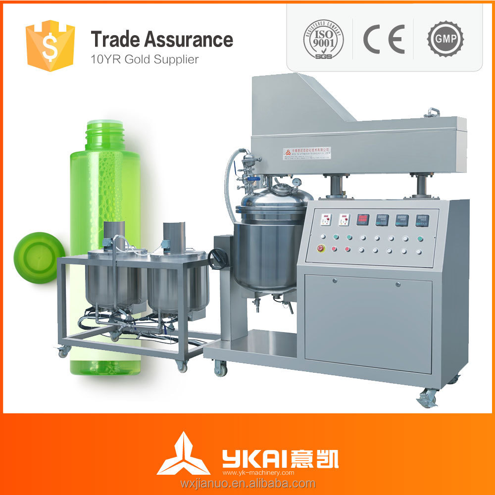 ZJR-150 dishwashing liquid making machine,dishwashing liquid mixer machine,dishwashing liquid production line
