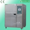 Cold And Hot Impact Testing Machine