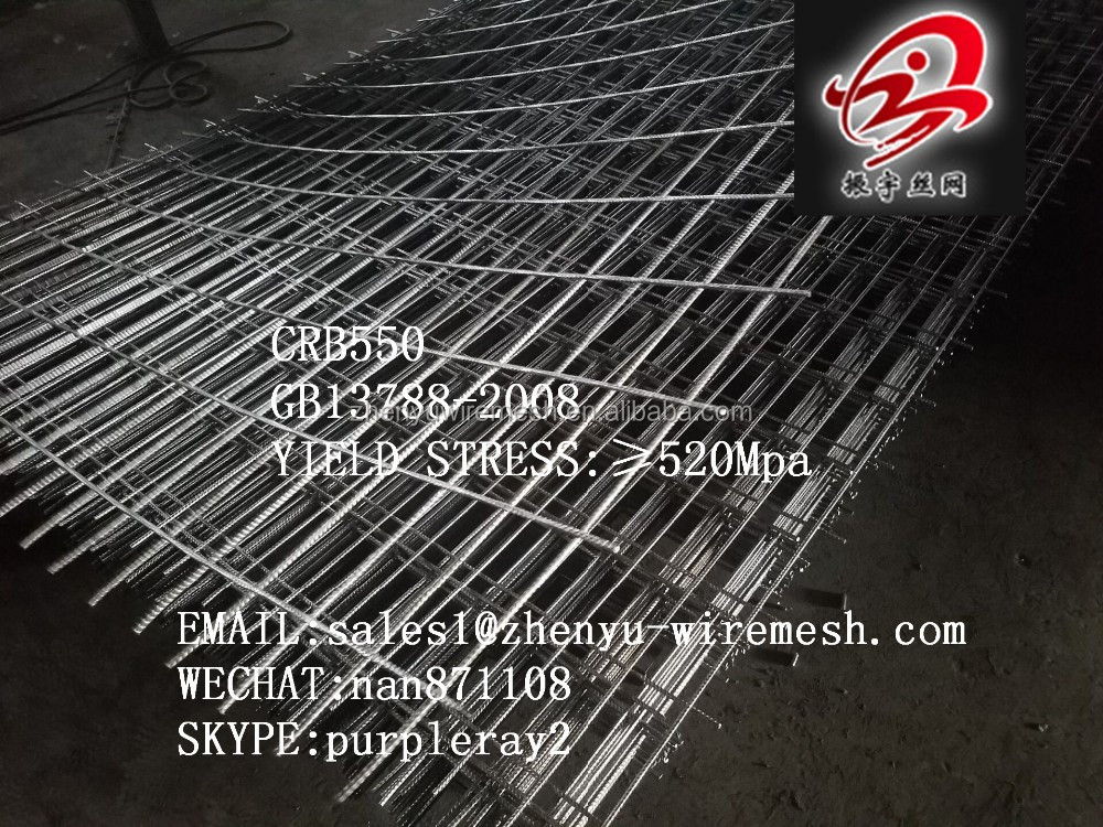 CRB550 Cold ribbed steel bar concrete reinforcement welded mesh