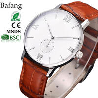 2016 the latest selling product design brand elegance fashion watches for men with genuine leather band