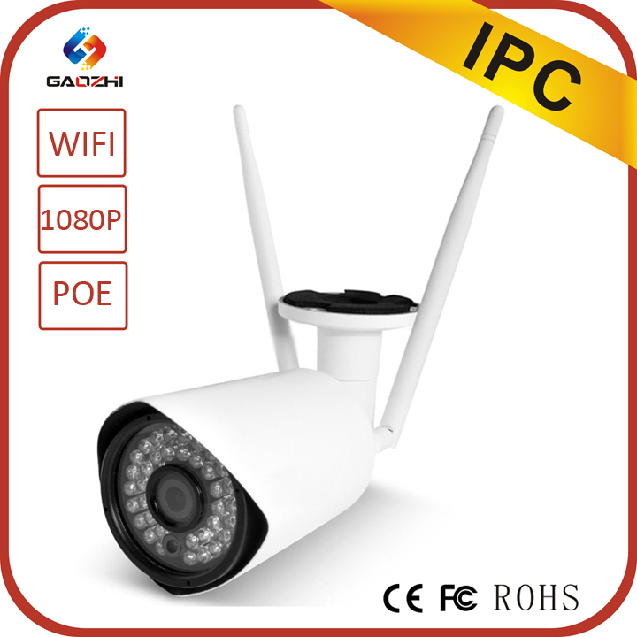 Low cost 2mp p2p long range wireless ip outdoor security cameras