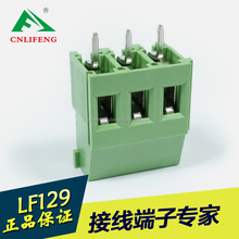connector contact terminals LF129V with pitch 5.08mm