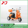 kids electric motorcycles sale, ride on toy electric motor, children motorcycle
