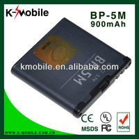 Replacement Battery For Nokia BP-5M For NOKIA 6500S 6500 S SLIDE 8600 LUNA