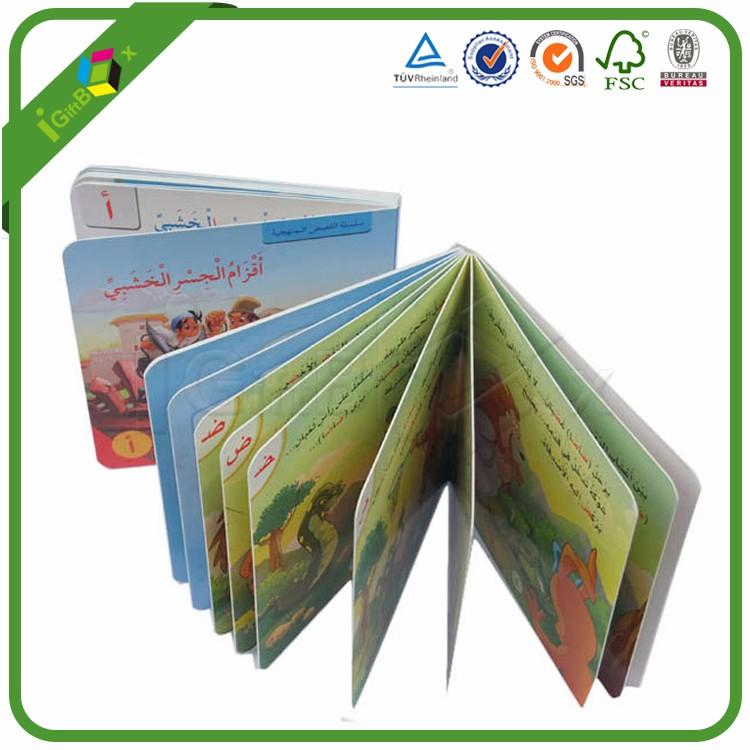 Book Printing (2).jpg