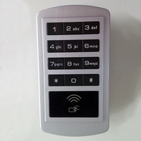 irevo gateman digital door lock, digital locker lock, electric cabinet lock manufacture