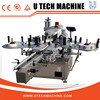 2016 New Type Double Sides Labelling Machine Round Bottle and Flat Labeling Machine