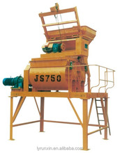 2014 New Type Concrete Mixer for brick making production line