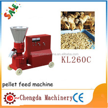 2014 top quality animal feed pellet mill made in china with CE