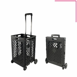 70L mesh steel material fold shopping carts trolleys