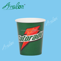 logo printed disposable commerical coffee paper cups