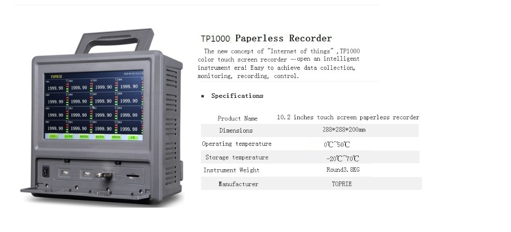 Multi-channel temperature recorder, Color Paperless recorder