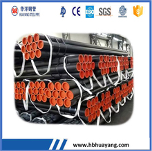 ASTM a106 gr.b schedule 80 pipe seamless pipe price