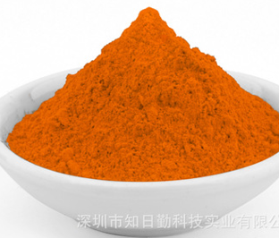 High Quality 313 Iron Oxide Yellow (P.Y.42)for Outdoor Powder Coating/Antirust Paint
