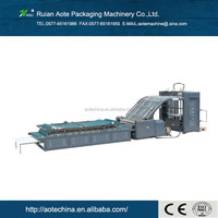 automatic laminating machine