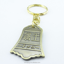 Luxuriant in design bell shaped brass casting beautiful keychains