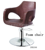 Hot sale brown salon chair for men and women
