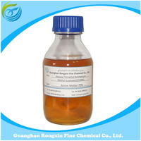Water Treatment Chemical Cationic Flocculants Docosyltrimethylammonium