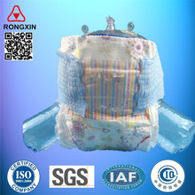 2017 Hot sale Super soft OEM disposable Baby Diapers manufacturer