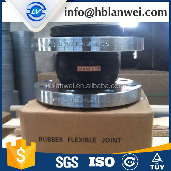 DN50 EPDM Expansion Rubber Connector Flexible Joint Connect Pipes