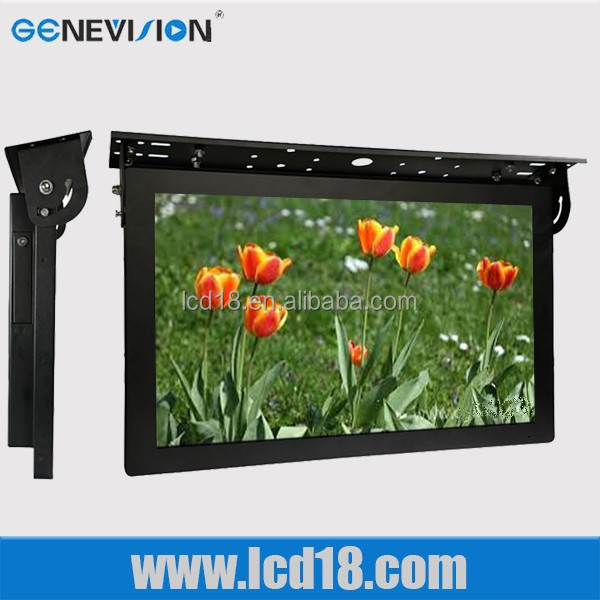 17inch vehicle screen bus television av file advertising player (MBUS-170A)