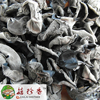 Premium Dried Black Fungus Agaric Wood