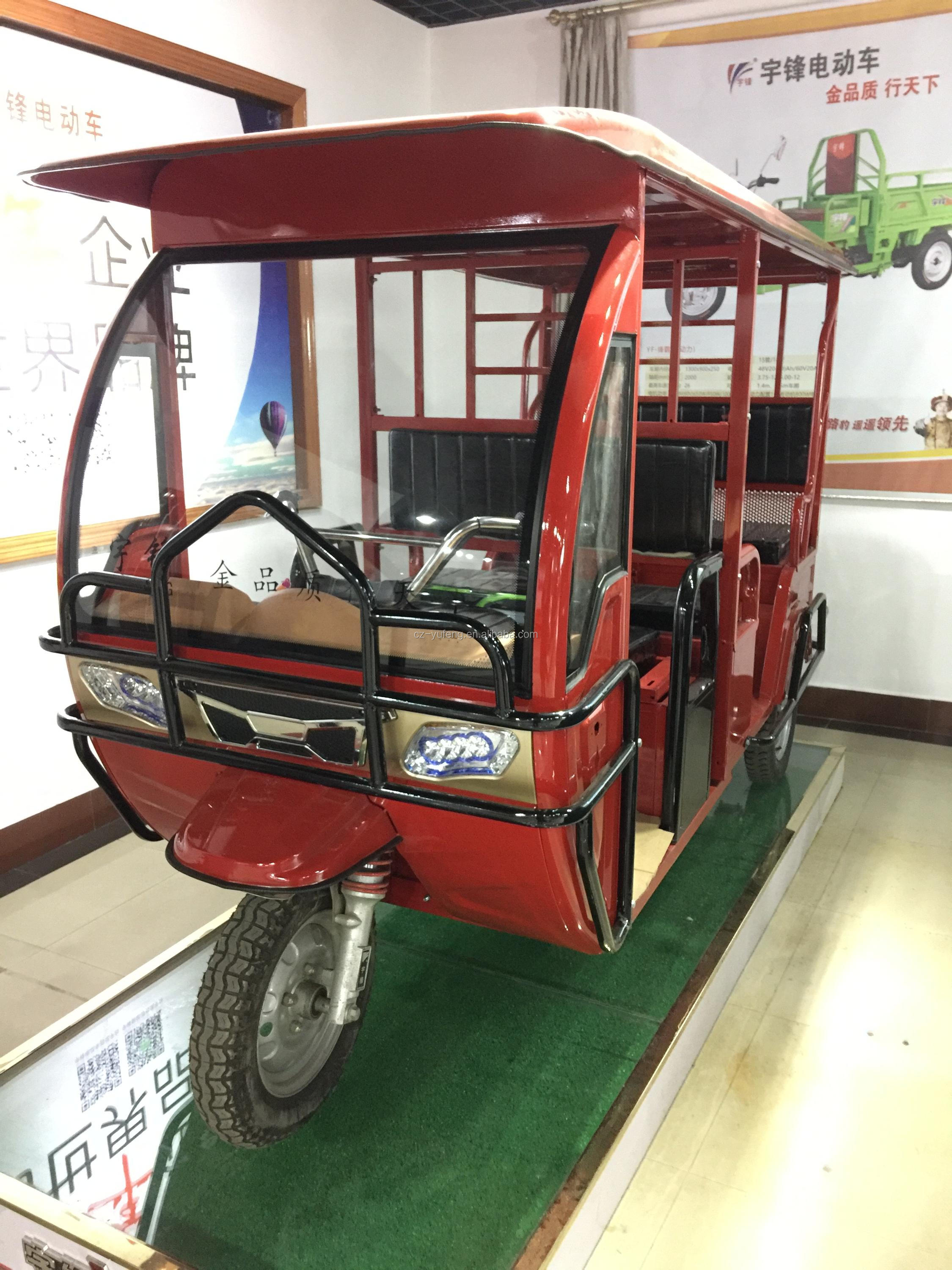 HOT SALE ELECTRIC TRICYLE FOR TAXI /Semi closed ELECTRIC 3 WHEEL TRICYCLE