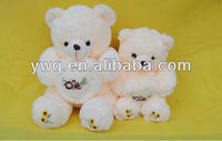 Lovely teddy bear for kids toys / Sale online teddy bear for baby / 2014 new product for plush soft toys